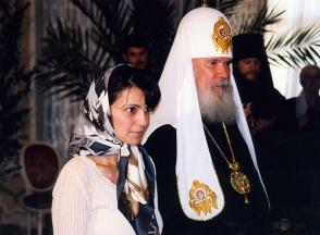 Благословение Патриарха Алексия II