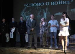Поэтический конкурс в Кремле