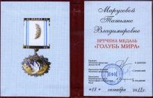 medal-golub-mira
