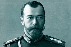 Стихотворение поэтессы Татьяны Маруговой Царю Николаю.