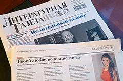 Подборка стихотворений из нового сборника Татьяны Маруговой