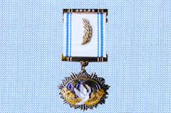 Медаль Голубь мира